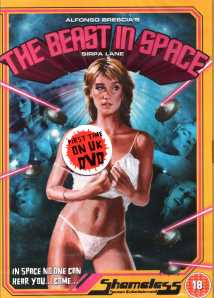 "Copertina del DVD inglese, collana ""Shameless"", senza vergogna. Appunto."